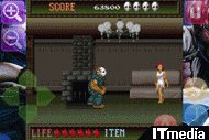 tm_20101118_splatterhouse04.jpg