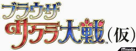wk_101118sakura01.jpg