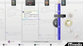 wk_101118torne03.jpg