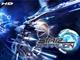 iPad向けシューティングゲーム「Star Battalion HD」配信開始