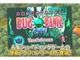 iPhone/iPod touch向けアクションゲーム「虫姫さまBUG PANIC」、11月25日より無料の「LITE版」も配信開始