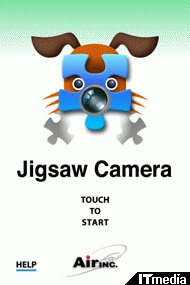 tm_20101118_jigsawcamera01.jpg