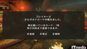 wk_101101mhp3rd03.jpg