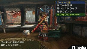 tm_20101125_monsterhunter02.jpg