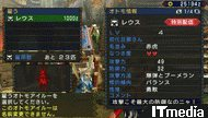 tm_20101125_monsterhunter04.jpg