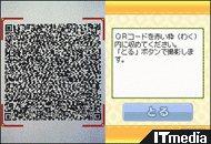 tm_20101130_kanken03.jpg