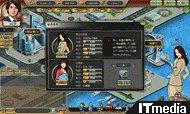 tm_20101207_browserkeiei01.jpg