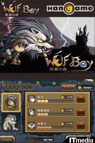 tm_20101207_wolfboy02.jpg