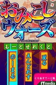 tm_20101208_omikoshi01.jpg