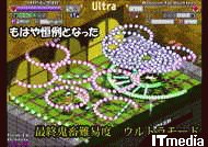wk_101208hibikore03.jpg