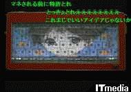 wk_101213hibikore05.jpg
