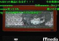 wk_101213hibikore06.jpg