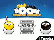 tm_20101214_chickchickboom01.jpg
