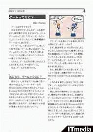 wk_101215hibikore02.jpg