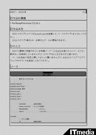 wk_101215hibikore03.jpg