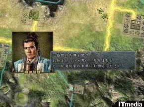 wk_101217nobunaga16.jpg