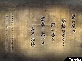 wk_101217nobunaga17.jpg