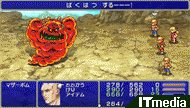 tm_20101220_ff05.jpg