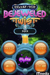 tm_20101222_bejeweled01.jpg