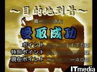 wk_101222goe03.jpg