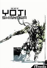 wk_101222shinkawa01.jpg