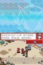 『デジモンストーリー 超(スーパー)クロスウォーズ ブルー&レッド』