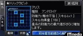 wk_110105ginga03.jpg