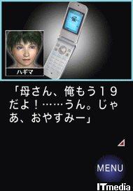 tm_20110106_ichiyakaidan03.jpg