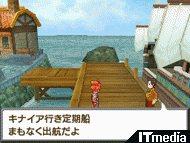 tm_20110106_saga02.jpg