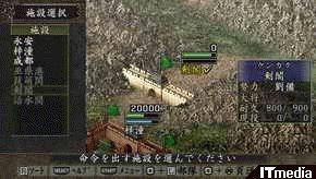 wk_110107sangokuxi02.jpg