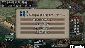 wk_110107sangokuxi10.jpg