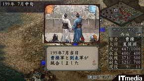 wk_110107sangokuxi11.jpg