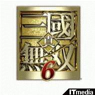 wk_110111musou601.jpg