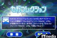 tm_20110112_sega01.jpg