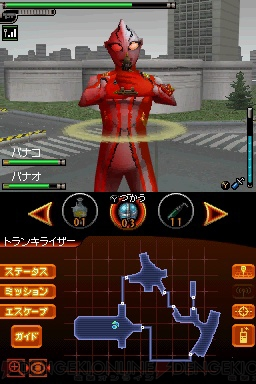 『怪獣バスターズ パワード』