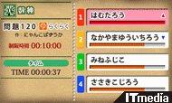 tm_20110114_sudoku03.jpg