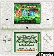 tm_20110114_tsutaya01.jpg