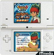 tm_20110114_tsutaya02.jpg