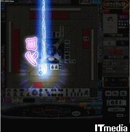 tm_20110117_marjongroyale02.jpg