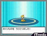 wk_110117pokemon02.jpg