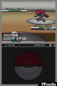 wk_110117pokemon09.jpg