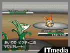 wk_110117pokemon12.jpg