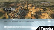 tm_20110118_assassincreed01.jpg