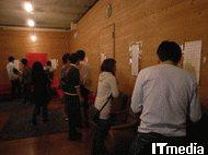 tm_20110118_gyakutenkenji03.jpg