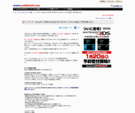 wk_110118hibikore02.jpg