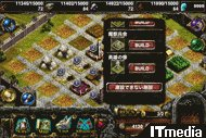 tm_20110120_kingdomconquest05.jpg