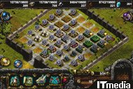 tm_20110120_kingdomconquest06.jpg