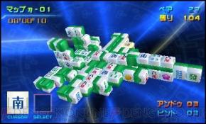 『上海3Dキューブ』