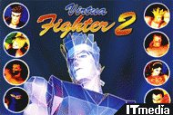 tm_20110121_virtuafighter01.jpg