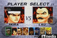 tm_20110121_virtuafighter02.jpg